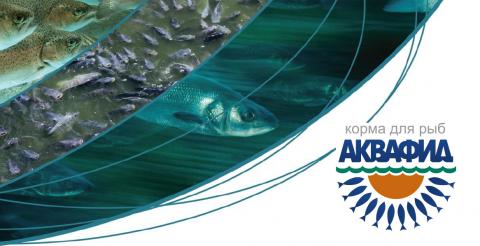 Компания Аллер Аква строит два новых завода по производству кормов для рыб