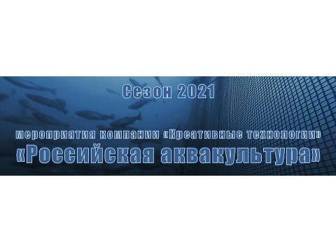 7-8 июня пройдет конференция «Технологии УЗВ» в Казани